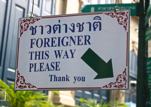 Foreignor