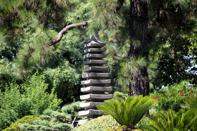 Japanese Gardens in BA